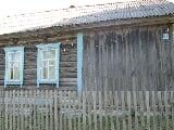 Foto Продажа жилая Брянская область Новониколаевка
