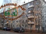 Foto Архангельская обл, 9
