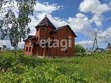 Foto Продажа жилая Республика Коми Сыктывкар