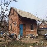 Foto Продaется дом: Ростовская Область