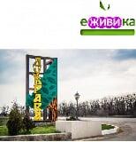 Foto Продaется дом: Дубрава (Волгоградская Область)