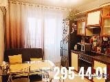 купить квартиру на взлетке в красноярске
